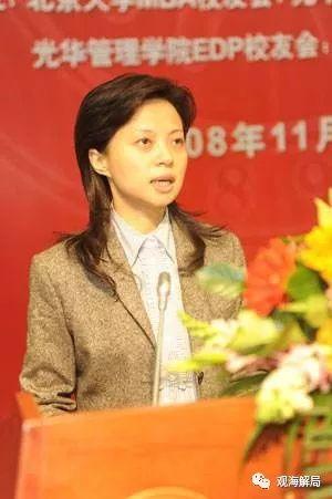 美女官员被双开 与四川原副省长存在诸多交集