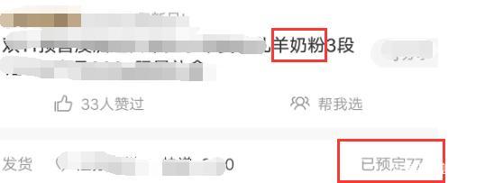 亿万先生体育手机app下载_上海最低工资2480,北京2200!网友:看到香港最低工资,直接哭了