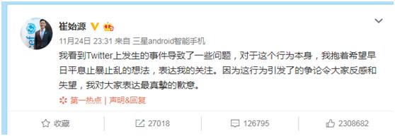 """全讯网2娱乐官方网站 - """"拼命三娘""""的园丁梦"""