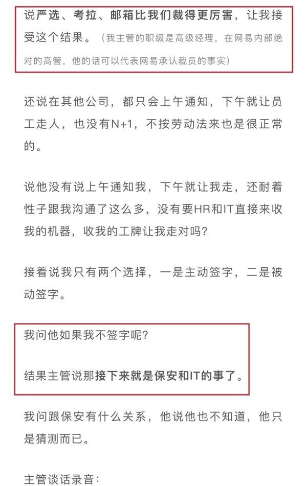 红宝石平台代理是真的吗·工信部同意北京市工程研究中心公司设立域名根服务器