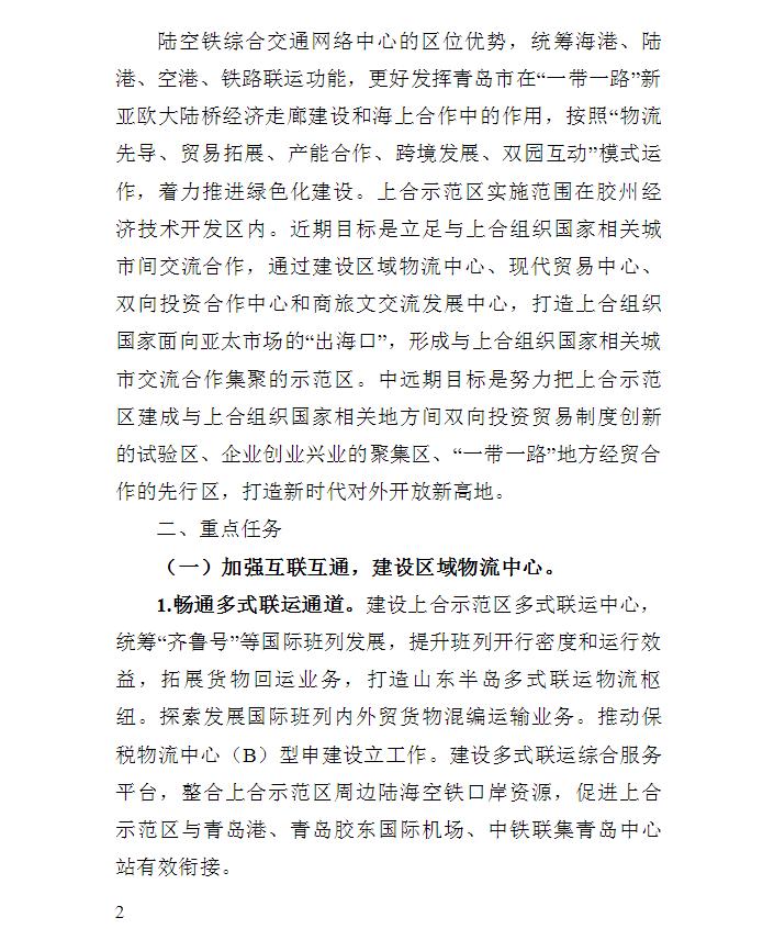 """大中华线上娱乐平台,这部""""被劈腿妇女逆袭记"""",也是所有人都该看看的成长教科书"""
