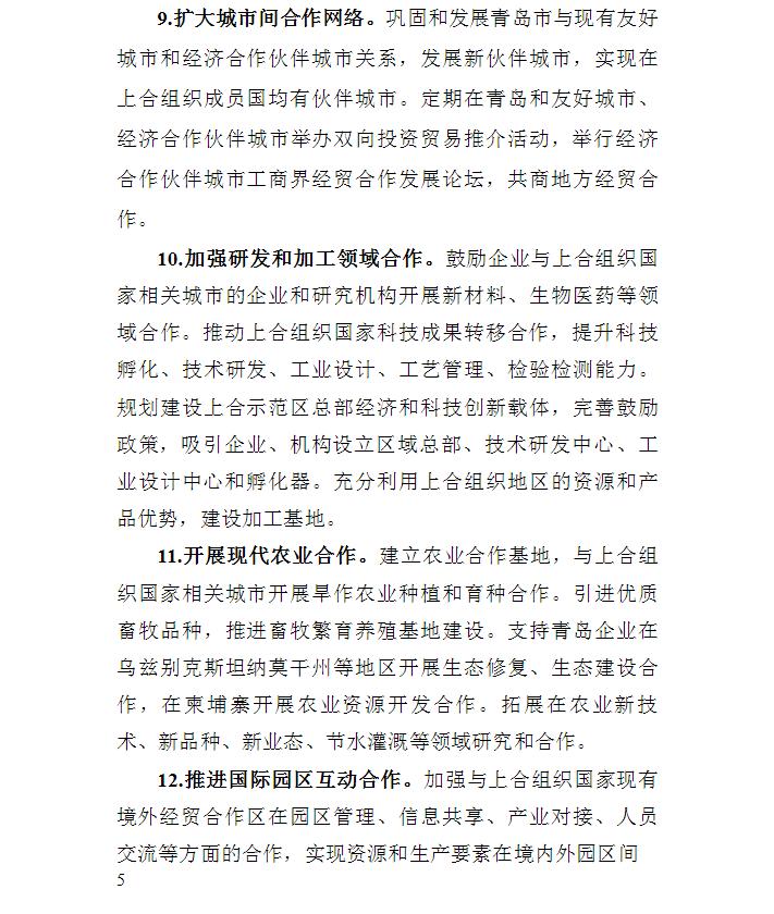 网赌对刷-故宫博物院:将推出剧集《故宫如梦》