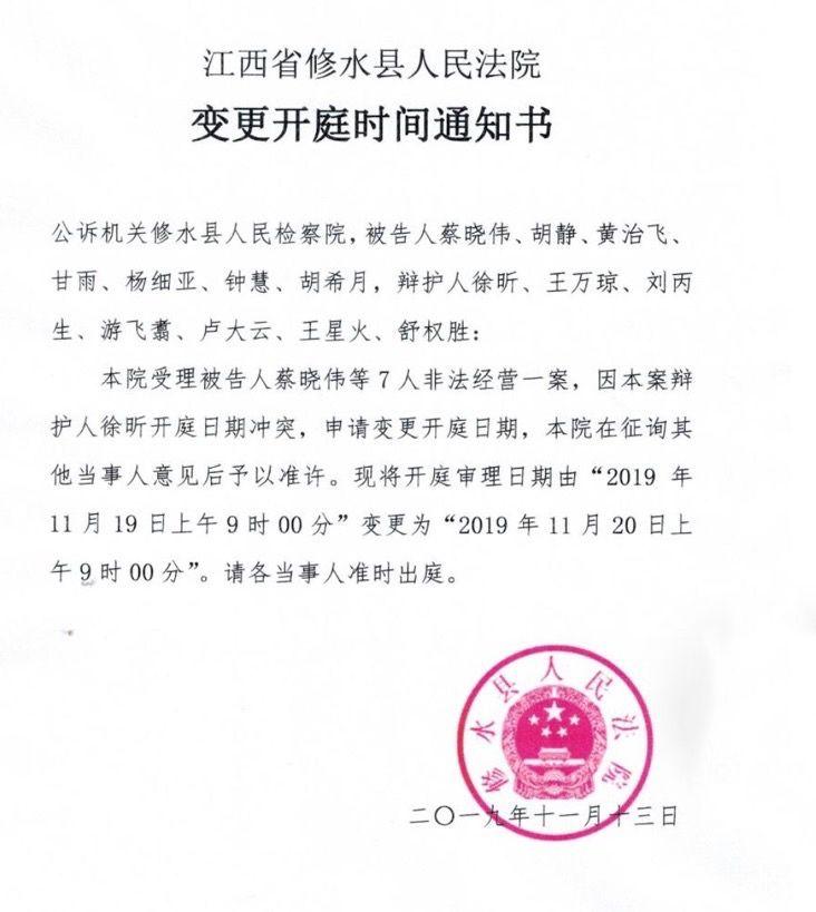 http://www.hljold.org.cn/shehuiwanxiang/328892.html
