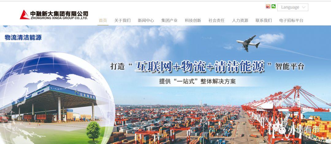 「博彩关键字」李宁10月10日因购股权获行使 合计发行59.96万股