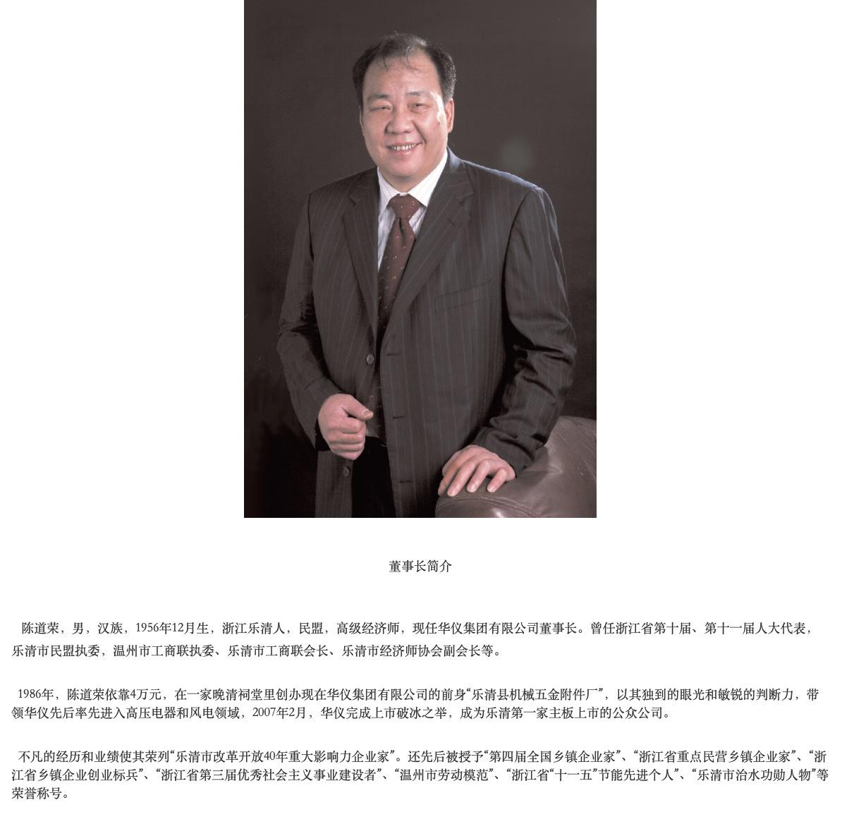 """澳门网赌场官方网站,19年拿了19个诺贝尔奖,日本科学为何""""井喷""""?"""