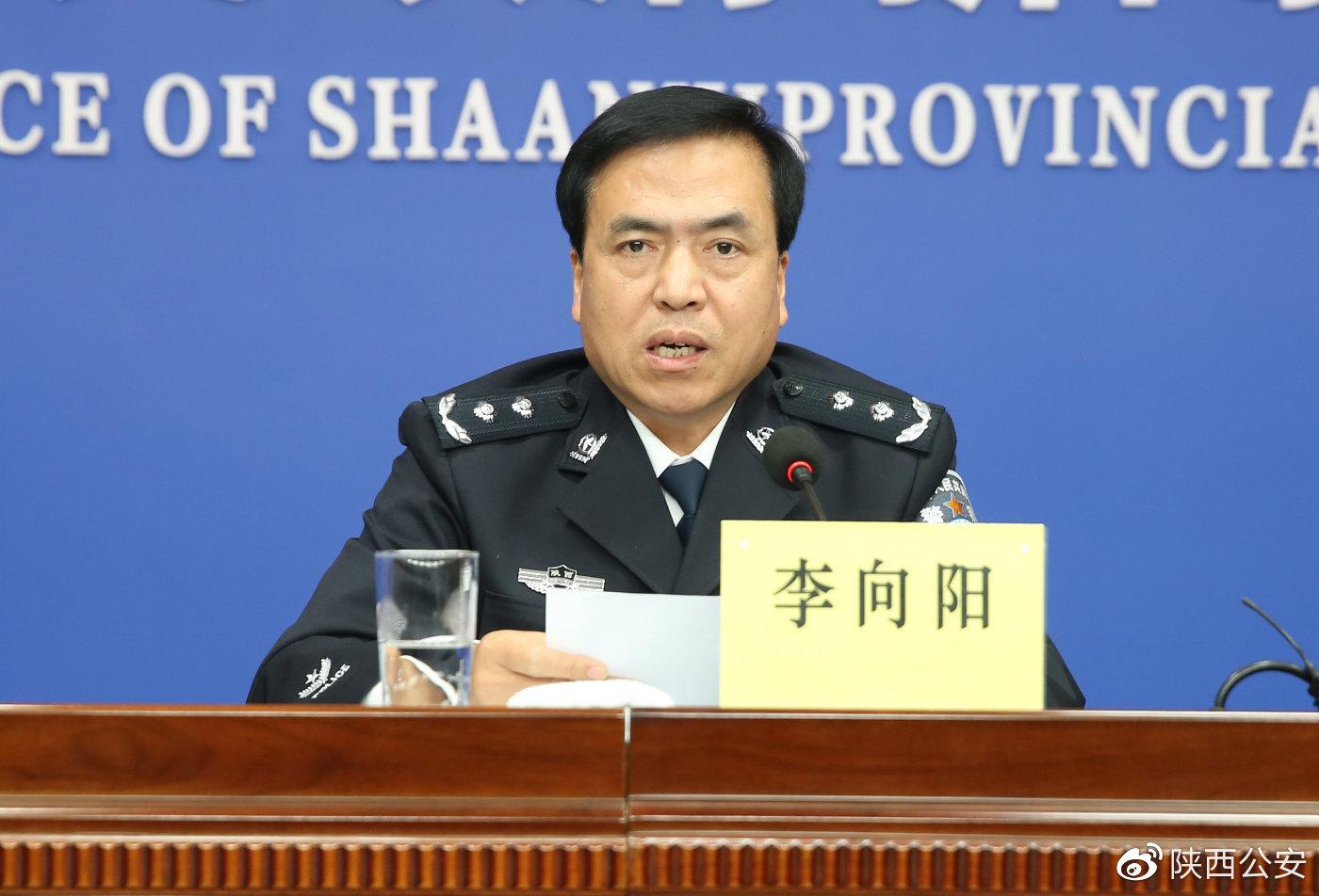 陕西破获食品、药品、环境犯罪案件956起,抓获1440人