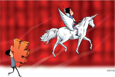 大型独角兽凶猛来袭 资本市场将发生怎样的变化?