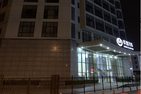 11月7日18时15分左右,位于北京朝阳区的华泰汽车办公楼人员准点下班。新京报记者 秦胜南 摄