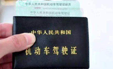 扣分新规将出炉,最高减免6分,惠州有驾照的赶紧看