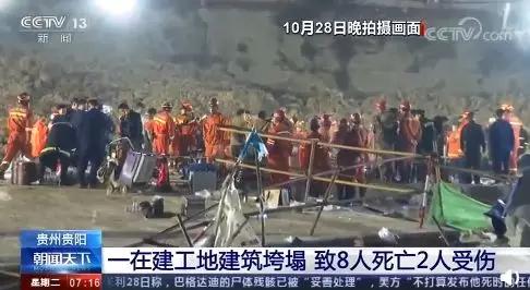 """注册送矿机平台 - 山东10万警力抗击""""利奇马"""""""