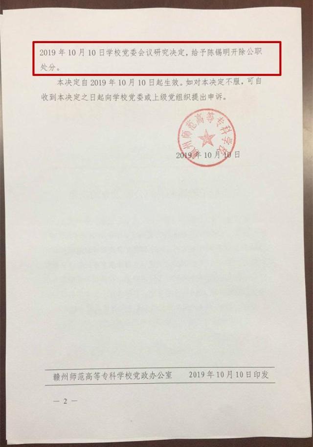 禾商所宝利来官网注册|中共国务院发展研究中心党组关于巡视整改情况的通报