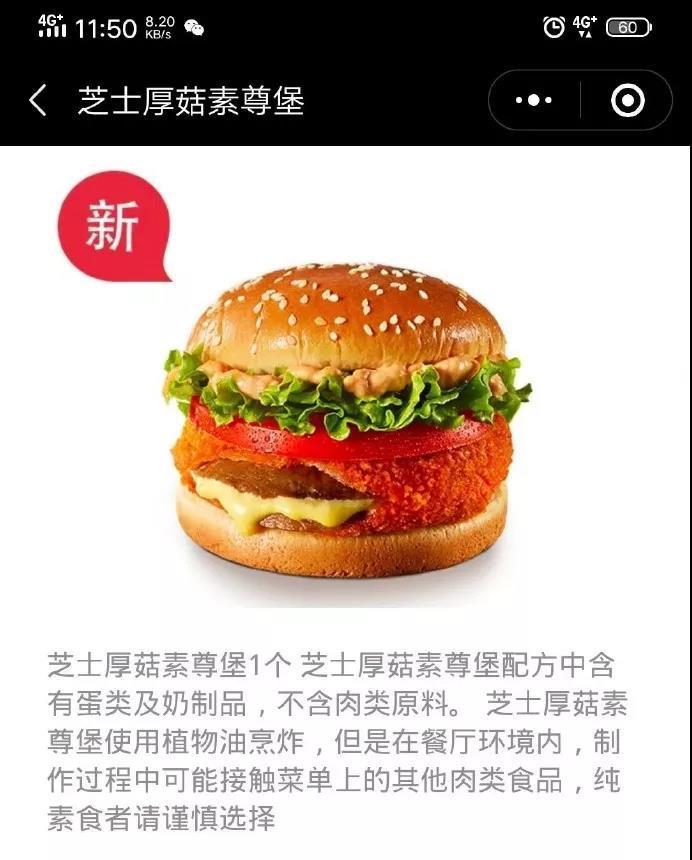 亚豪娱乐下载官方网站 今年前三季度上海关区猪肉进口量增价涨