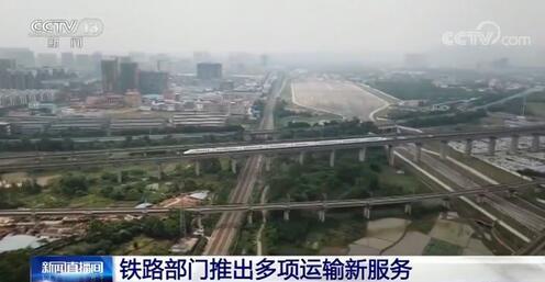 天线宝宝网注册,俄媒曝苏57
