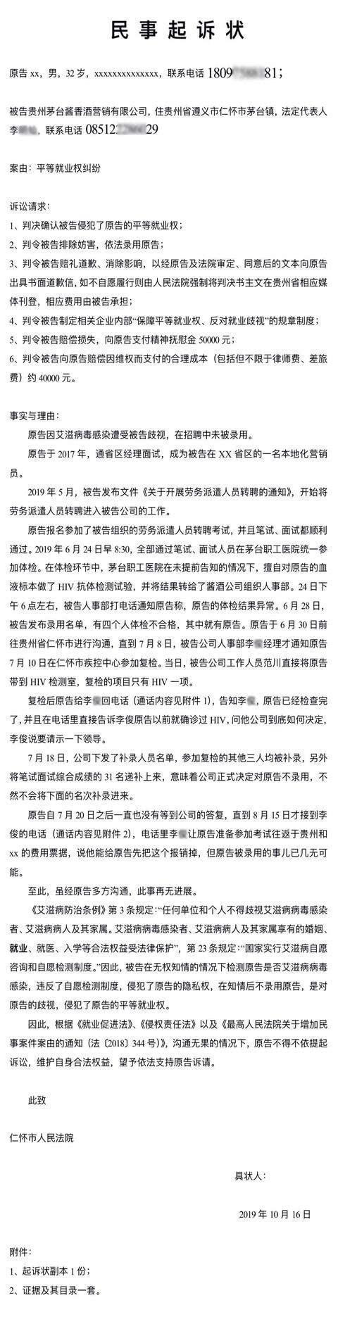 合乐888彩票注册优势_《中餐厅3》迎接巨变 王俊凯走了黄晓明变了