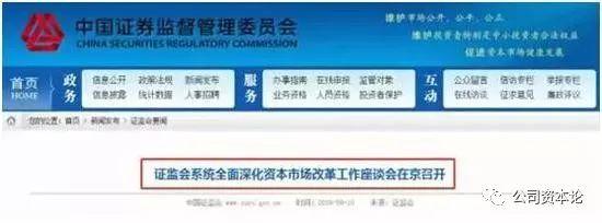 """彩博888国际 大连海关退运近24吨""""洋垃圾"""""""