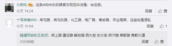 """郑州一条路上挂5个路名,外卖哥吐槽""""晕了"""""""