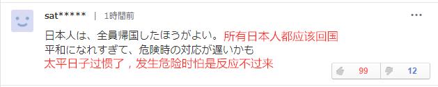 好友娱乐测速是假的吗_黄冈名仕医院手术中涨价:患者难忍痛 告知银行卡密码