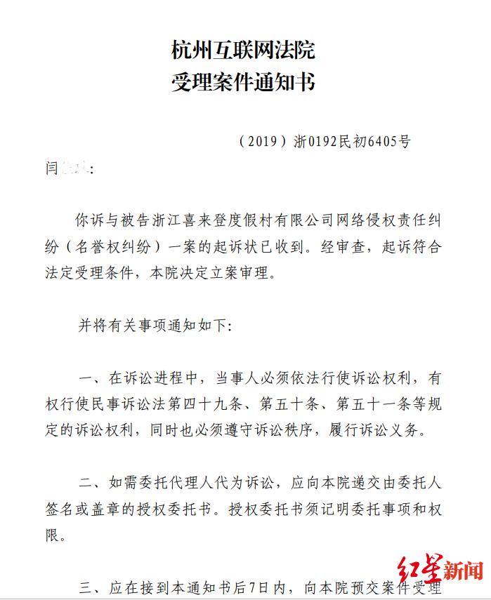 万国娱乐平台推广,中外记者聚焦武汉洪山
