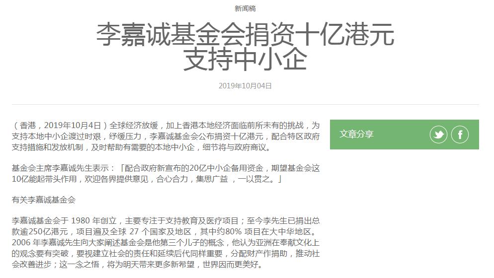 「大发888场开户」公祭日前一天中国空军穿越日本宫古海峡
