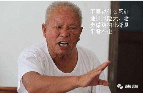同乐城靠谱吗,京雄城际铁路北京西至大兴机场段9月26日开通运营 直达只需28分钟