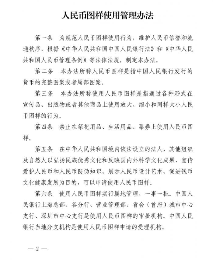 杏彩网站是什么·阳光财险新总经理任职获批 秦卫星接棒费一飞