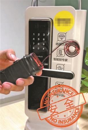 ▲智能门锁厂商纷纷用小黑盒自测
