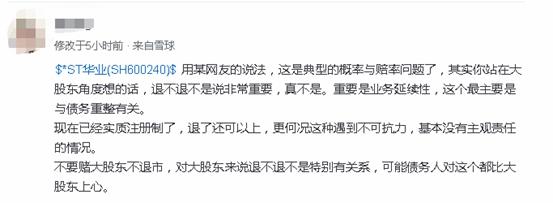 """靖安娱乐平台·被誉为电商最后一片""""蓝海"""",却连连亏损,但他们破头而上"""