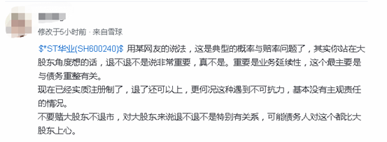 阿波罗娱乐平台官方,汉阳尹家楼 VS 东港国际花园,哪个更宜居?