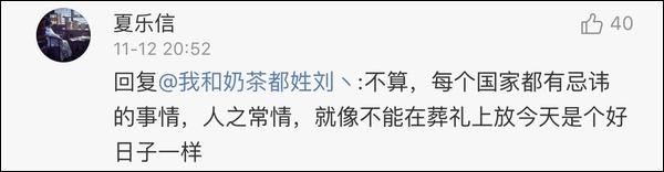 「万博手机客户端苹果」午评:港股恒指涨0.49% 吉利汽车涨超6%领涨蓝筹