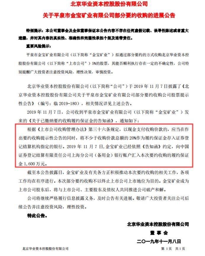 去澳门赌船玩-中国版海上预置舰 支持中国海军全球行动