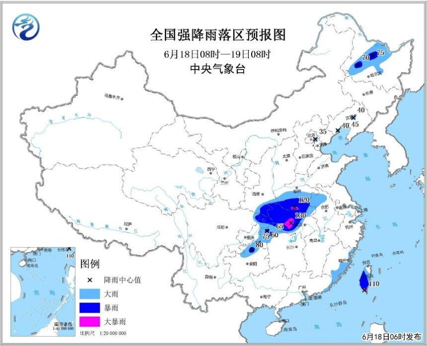 暴雨蓝色预警:湖北中部、河南南部和福建沿海有大暴雨