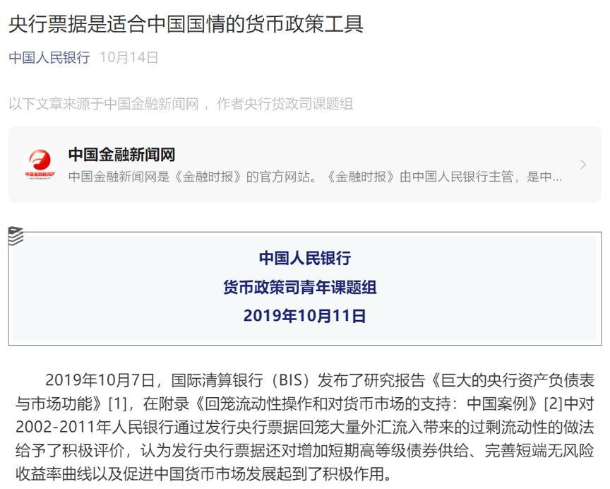 爱拼网娱乐平台官网-2019年第44周部分添加剂价格涨跌表