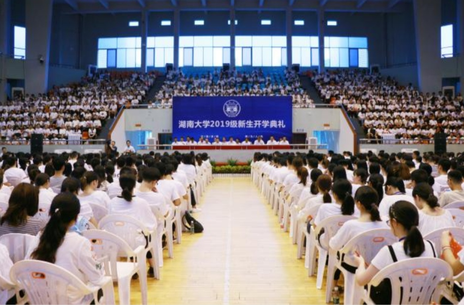 8月26日下午,湖南大学2019级研究生新生开学典礼举行,有762名博士新生与5081名硕士参加。 湖南大学网站截图