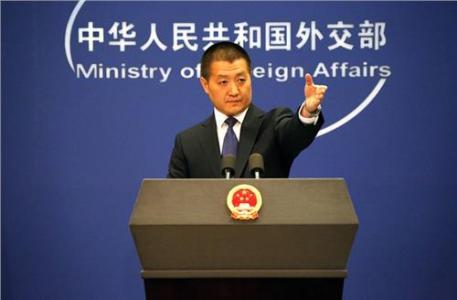 """美拒改""""中国台湾""""还想商量?中方:不容谈判和磋商"""