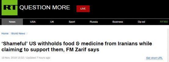 """伊朗外长扎里夫批蓬佩奥:""""声援""""伊朗人前,先就反伊朗人国家罪行给出答复"""
