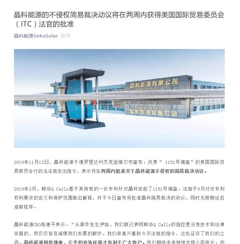 sunbet官方网站_洪小文:人工智能已经到了应用阶段 应回归到人本位