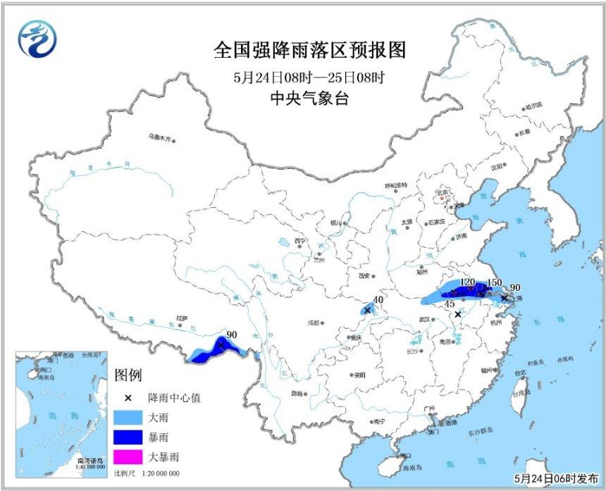 暴雨蓝色预警:河南安徽江苏上海等地将有大到暴雨