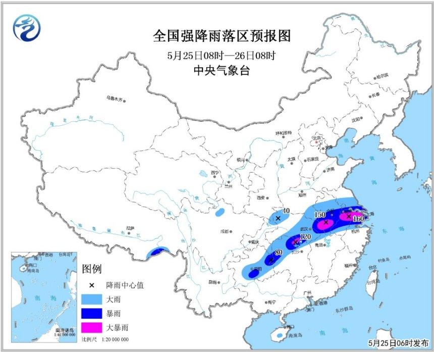 长江中下游将有较强降水 较强冷空气影响北方地区