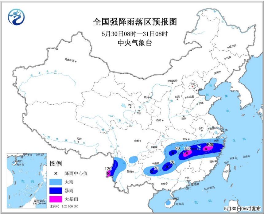 暴雨蓝色预警持续贵州江南等地将有大到暴雨