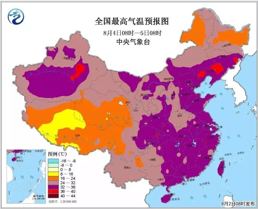 ▲热到发紫的全国最高气温预报图(8月4日08时-5日08时)
