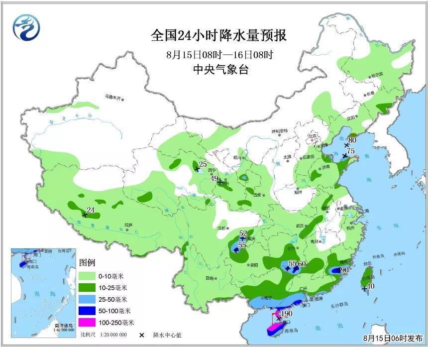 """4个台风罕见 """"扎堆""""10多个省份遭遇强降雨"""