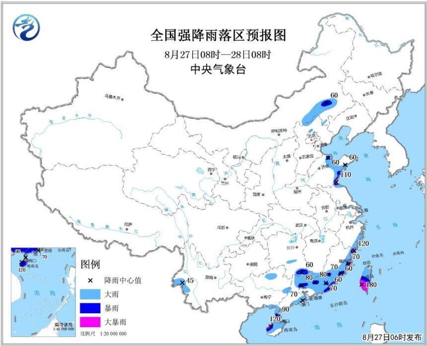 暴雨蓝色预警发布 北京浙江等14省份有大到暴雨