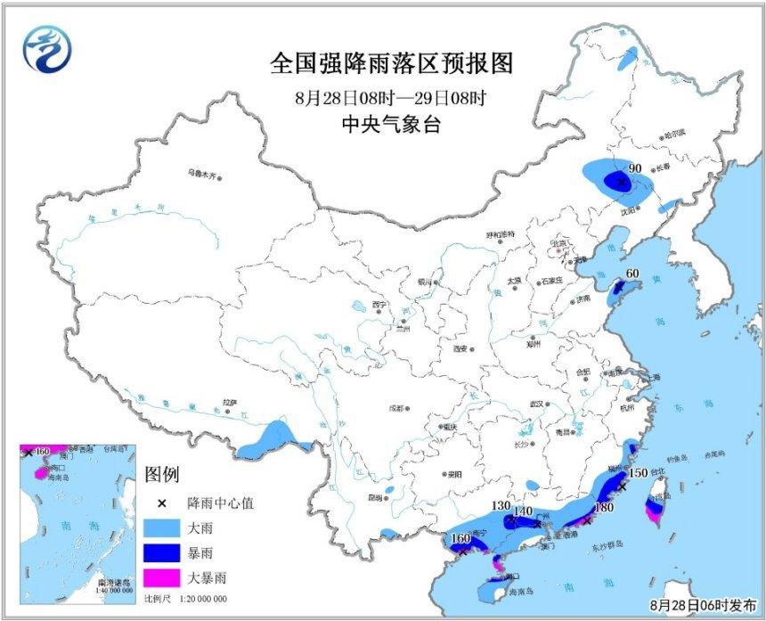 暴雨蓝色预警发布 辽宁浙江广东等11地有大到暴雨