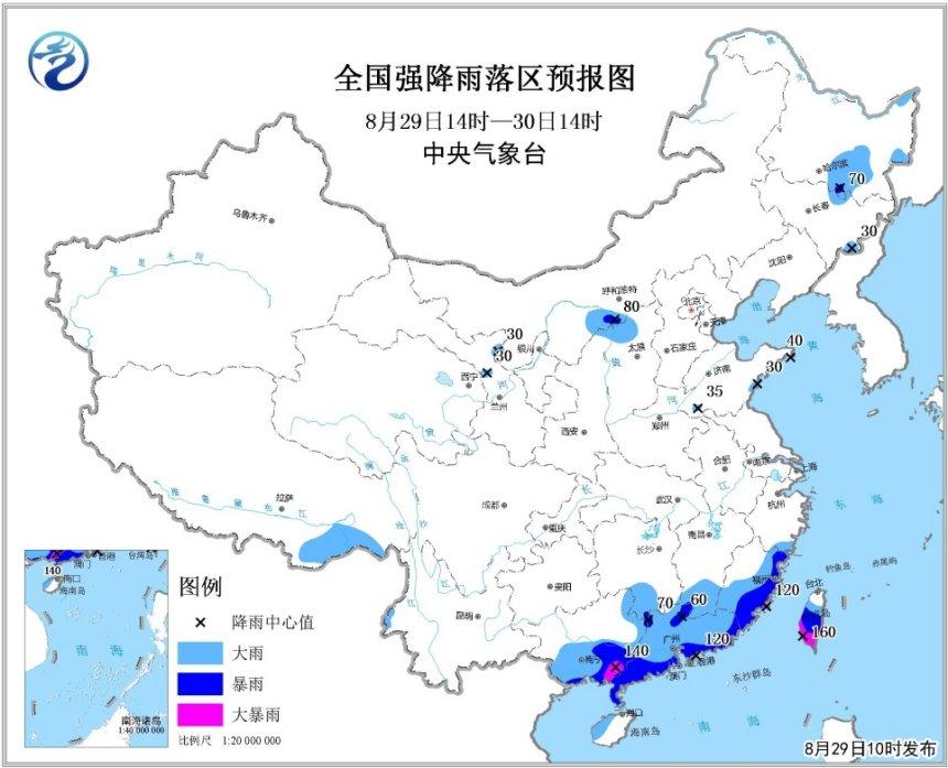 中央气象台继续发布暴雨蓝色预警:华南江南强降雨 北方新一轮降雨