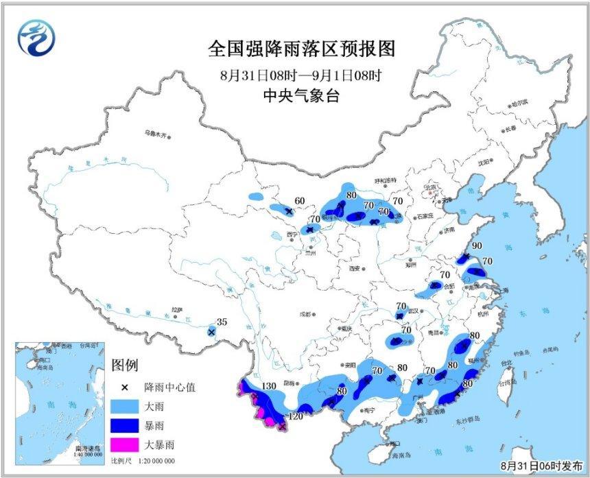 暴雨蓝色预警发布 陕西江苏云南等地有大到暴雨