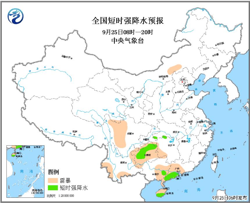 湖北湖南贵州等地将有降雨 贵州等地局地有雷暴大风