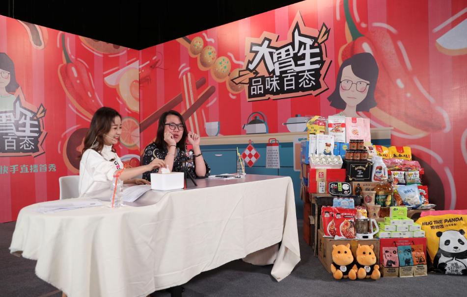 """""""大胃王浪胃仙""""快手直播卖货首秀销售额超1000万 美食达人商业变现新标杆"""