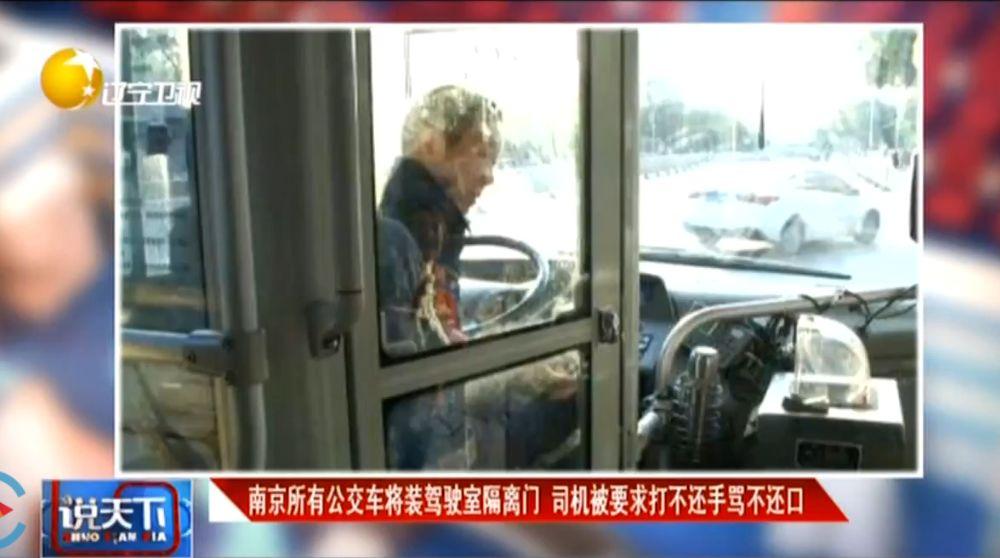 图片来源:辽宁卫视