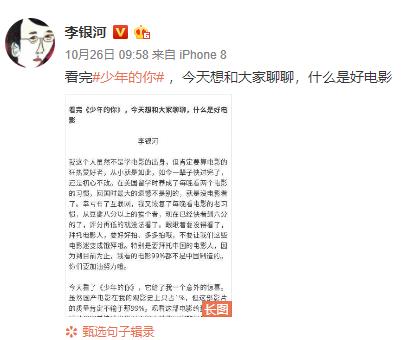 菲彩国际官方网站-建行通报赖小民案件情况:金融反腐形势依然严峻复杂