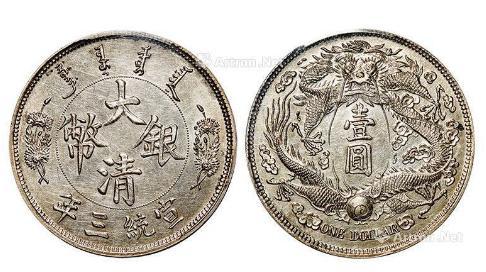 大清银币如何区分版本